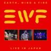 Live In Japan Audio Version