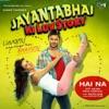 Hai Na Jayantabhai Ki Luv Story Single