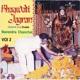 Bhagwati Jagran Vol 2 Live