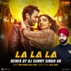La La La Remix Single