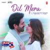 Dil Mera From Guest Iin London Single