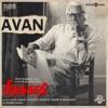 Avan From Seethakaathi Single