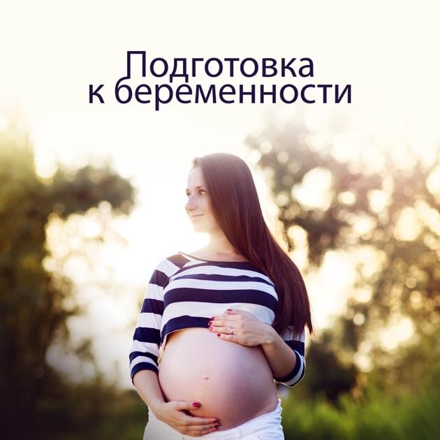 Когда чувствуешь себя беременной 51