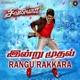 Rangu Rakkara From Sivalinga Single