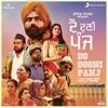Do Dooni Panj Original Motion Picture Soundtrack