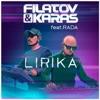Lirika feat Rada Single