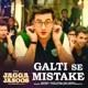 Galti Se Mistake From Jagga Jasoos Single