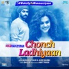 Manmarziyaan Original Motion Picture Soundtrack EP