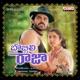 Bobbili Raja Original Motion Picture Soundtrack EP