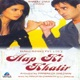 Aap Ki Khatir Original Motion Picture Soundtrack