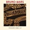 Treasure Remixes EP