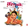 Aiyyaa Original Motion Picture Soundtrack EP