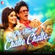 Phir Milenge Chalte Chalte All Time Hits of Sonu Nigam