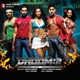 Dhoom 2 Original Motion Picture Soundtrack