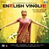 English Vinglish Original Motion Picture Soundtrack