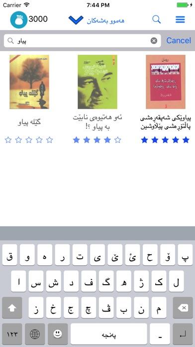ێx�}��;�M��_kurdish books