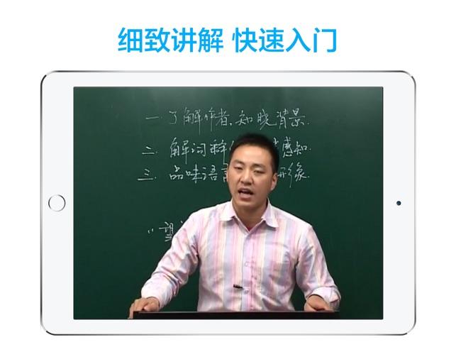 视频大全-高中课堂教学视频自驾川藏线名师语文图片