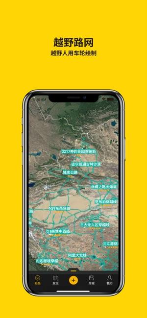 手抓地图-越野人的新发现蒙古包cad施工设计图图片