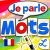 French Word Wizard
