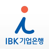i-ONE뱅크 by IBK기업은행 - INDUSTRIAL BANK OF KOREA