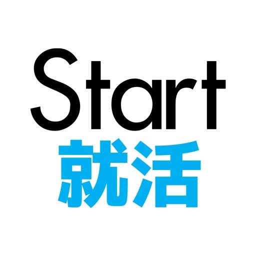 SPI問題・面接対策-Start就活2019