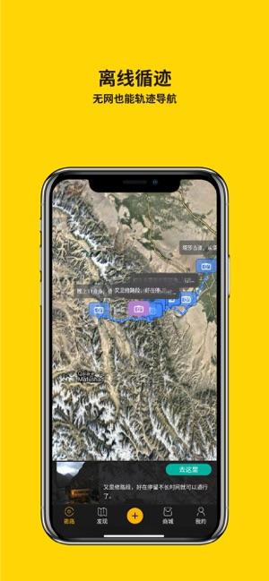 手抓地图-v地图人的新发现室内设计软件有免费的吗图片