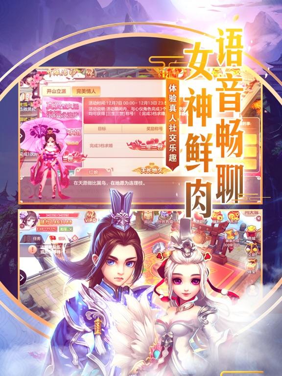 上一条:剑侠情缘·阴阳剑侠-新动作武侠游戏 下一条:单机修仙传-梦幻