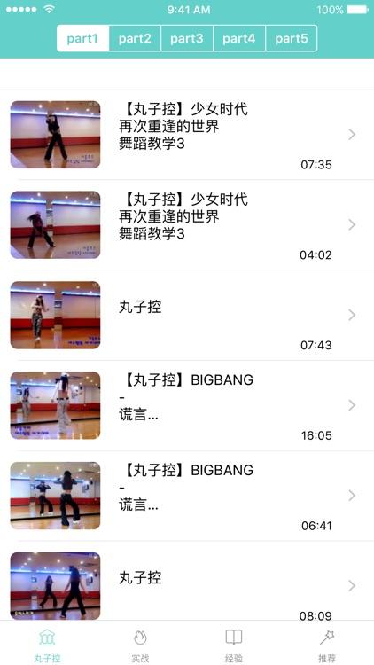 舞蹈视频编织视频教学-韩舞草帽教程bylinchu的跳舞教学视频时间图片