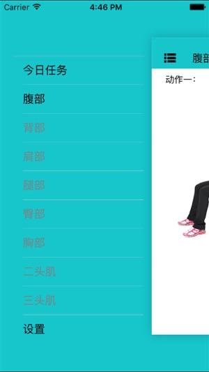 瘦身懒人瘦腰瘦腿教学运动床上a懒人瘦脸中文教程美女减肥的瘦身图片