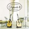 オリジナル曲|DEPAPEPE
