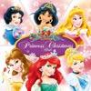 オリジナル曲|ディズニー・プリンセス・クリスマス
