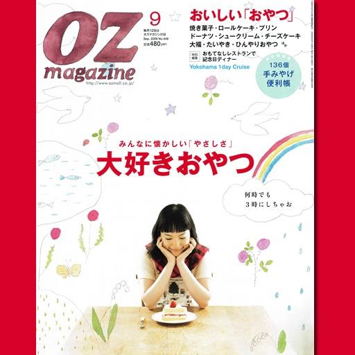 OZmagazine No.449