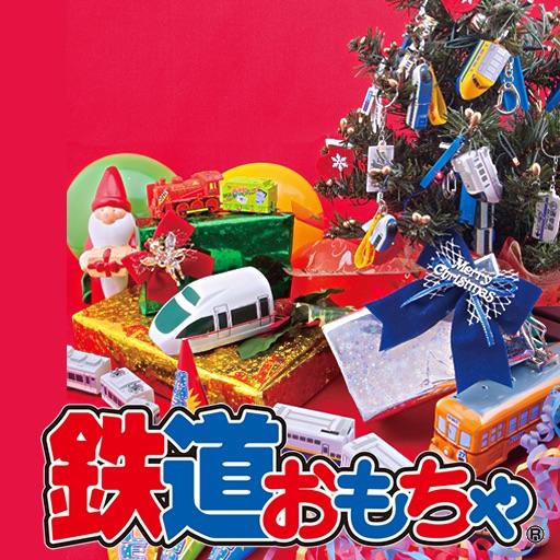 Tetsudo Omocha 2010.01