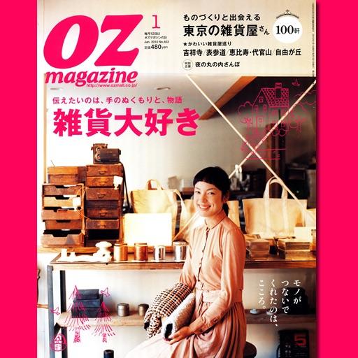 OZmagazine No.453