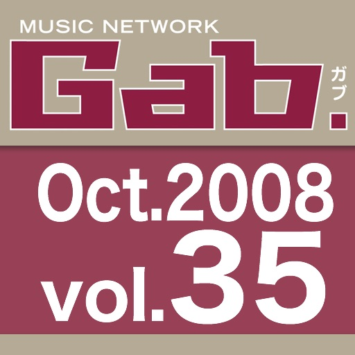 Gab. vol.35 icon