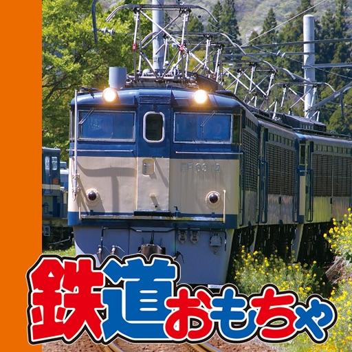 Tetsudo Omocha 2009.07