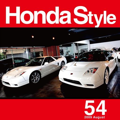 HONDA STYLE #54