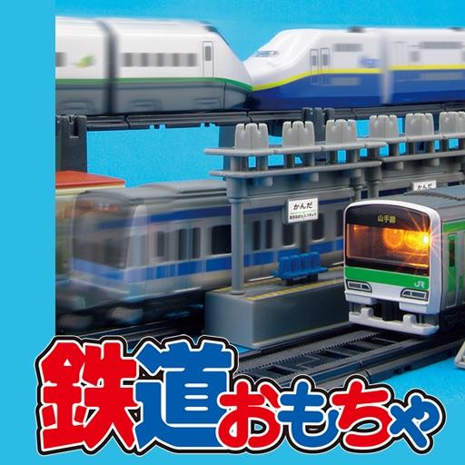 Tetsudo Omocha 2009.11