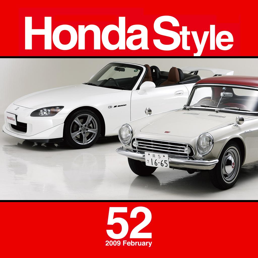 HONDA STYLE #52