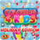 Coloring 4 Kids Holiday Edition has 15 adorable Christmas coloring pictures, 7 Halloween pictures, and 4 Valentine Pictures