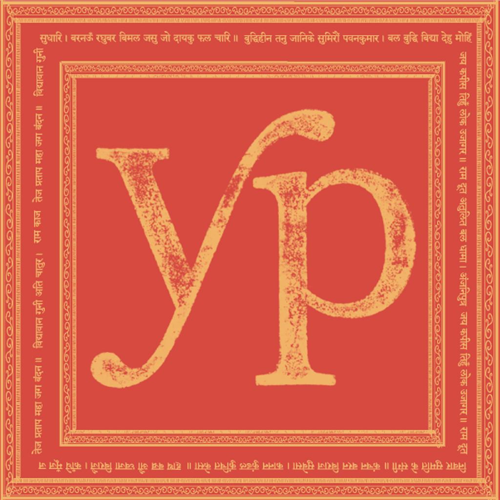 Yogapata