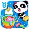 片付け上手—BabyBus 子ども・幼児教育アプリ