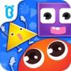 かたちで遊ぼう—BabyBus 子ども・幼児向け形パズルゲーム