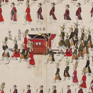 In Grand Style: Celebrations in Korean Art