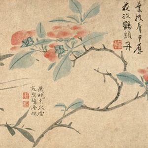 Song Dynasty (960–1279) to Contemporary China