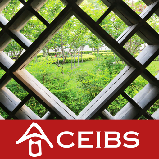 Cover image of CEIBS Discovery Week