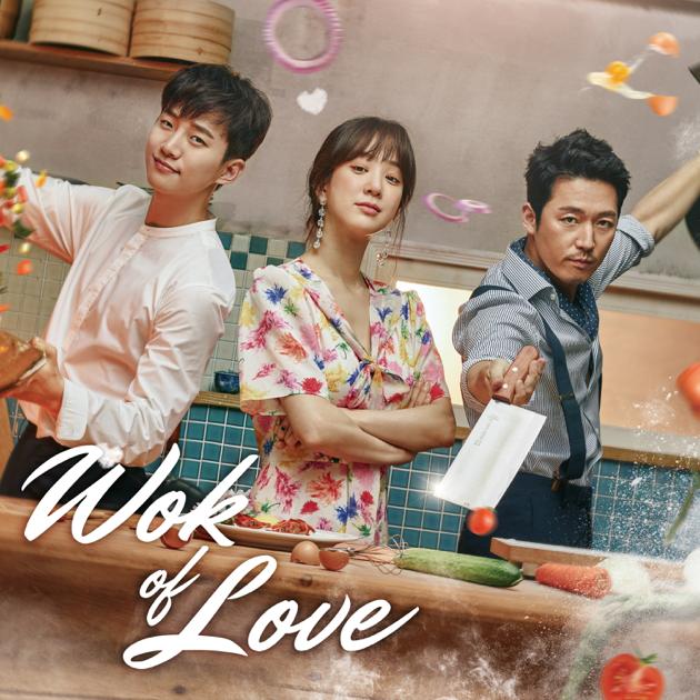 Wok of Love on Apple TV