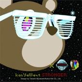 Stronger - EP