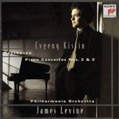 Evgeny Kissin - I. Allegro con brio