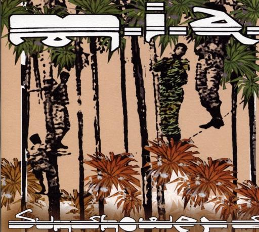 Sunshowers - EP